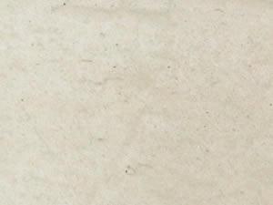 Ürün No: 1 - Limra Mermer